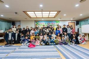 2020 남원서문교회 주일학교 친구초청잔치